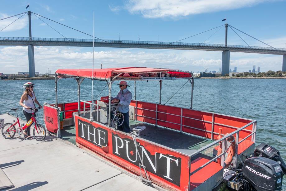 The Punt, Westgatepunt