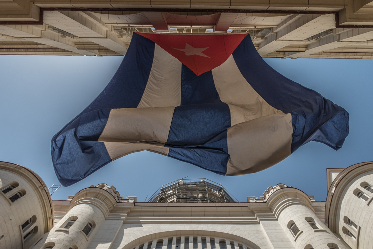 Huge Cuban flag in the museum of the revolution